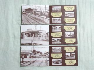 11日に発売された記念入場券。上段が表面、下段左が内面、右が裏面。