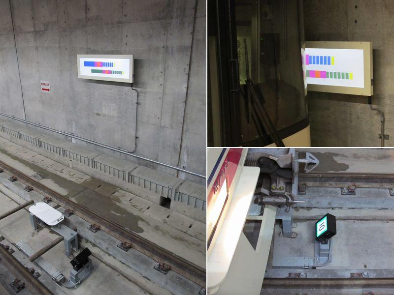 ホーム先端の停止位置目標。レール間の停止目標は電照式となり、壁にも停止位置の範囲を示す標識が設置された。