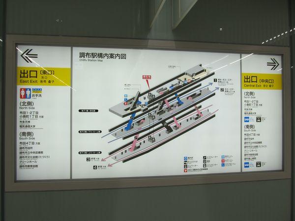地下化後の調布駅構内図