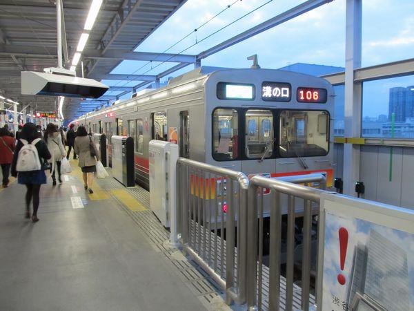 東急大井町線大井町駅のホームドア
