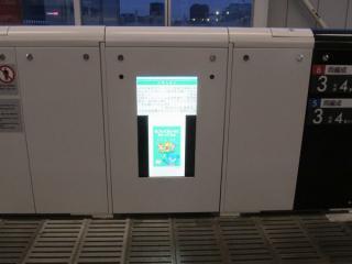 戸袋部分には液晶モニターが数か所設けられており、動画広告の放映も可能。