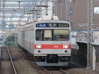 日比谷線直通列車に使用されている東急1000系