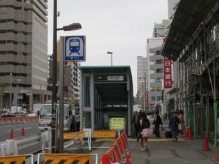 勝どき駅A3出入口