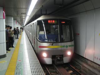 都営大江戸線12-000形。