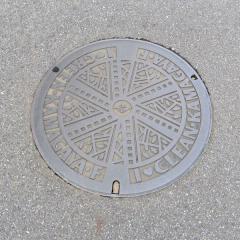 鎌ヶ谷市のマンホール