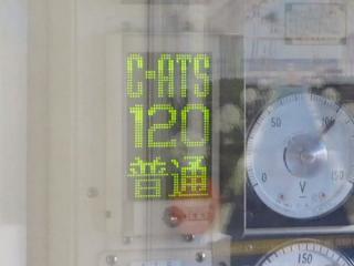 C-ATSのモニタ表示の例(最高速度照査)