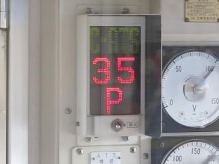 C-ATSのモニタ表示の例(停止信号速度照査)