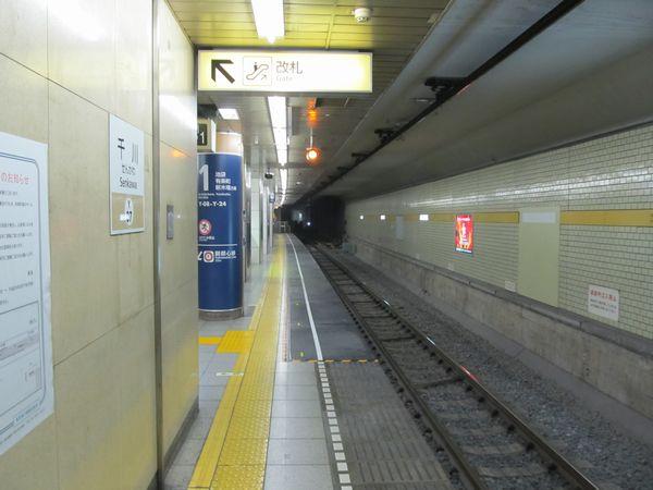 千川駅和光市寄りのホームは先端がゴムマットに置き換えられている