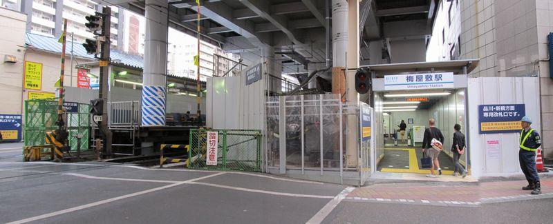 梅屋敷駅の改札口。上り線ホームの使用開始に伴い、上下線出改札口が分離された。