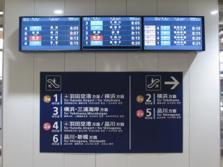 改札口を入ってすぐのところにある発車案内表示器。