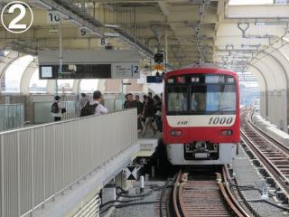 京急蒲田駅2番線到着