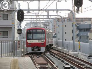京急川崎駅へ向けて回送で出発