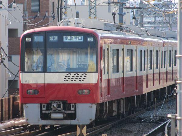 今回のダイヤ改正で新設された本線の京急蒲田行き「普通」。