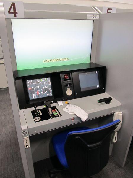 「運転士体験教室」のシミュレータ