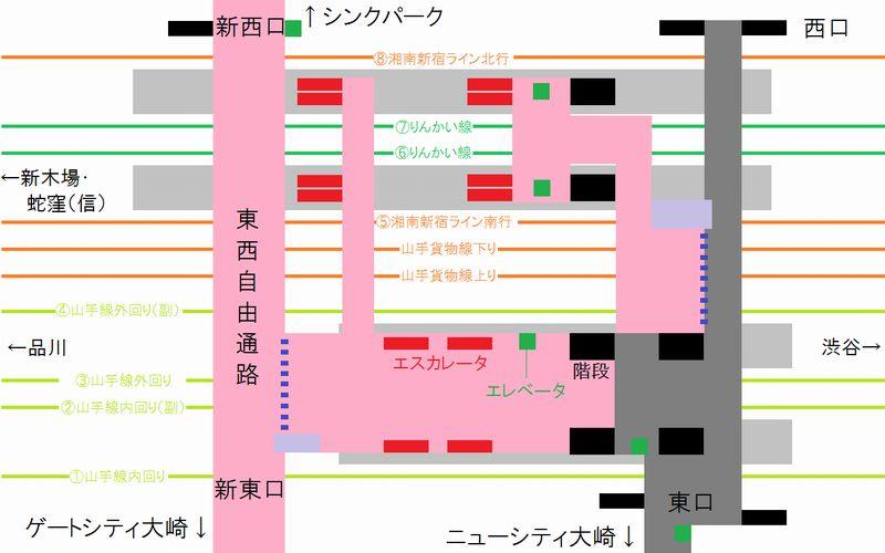 大崎駅橋上駅舎の拡張前後。ピンク色の部分が増築した部分。