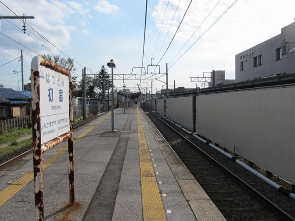 初富駅のホーム。右の柵の後ろで仮設ホームが建設中。