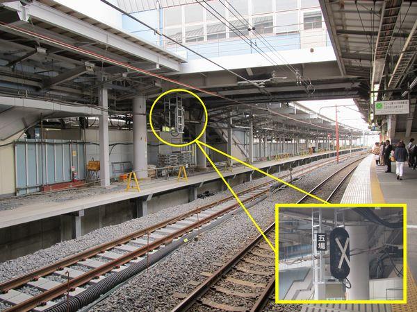 横須賀線ホーム13番線から軌道敷設中の12番線を見る。ホーム中央にはすでに第五場内信号機も設置済み。