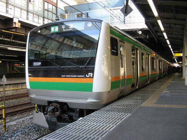 東海道線E233系3000番台(国府津車両センター配属編成)。