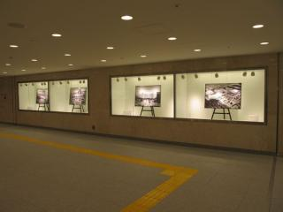 地下広場内では写真展が開催されている。