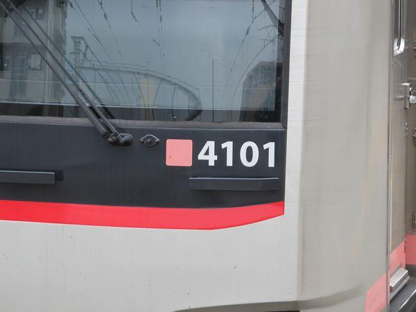 東急5050系4000番台フロントのナンバー表記