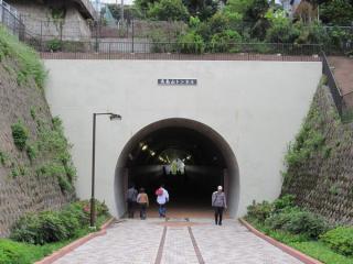 高島山トンネル反町駅側坑門