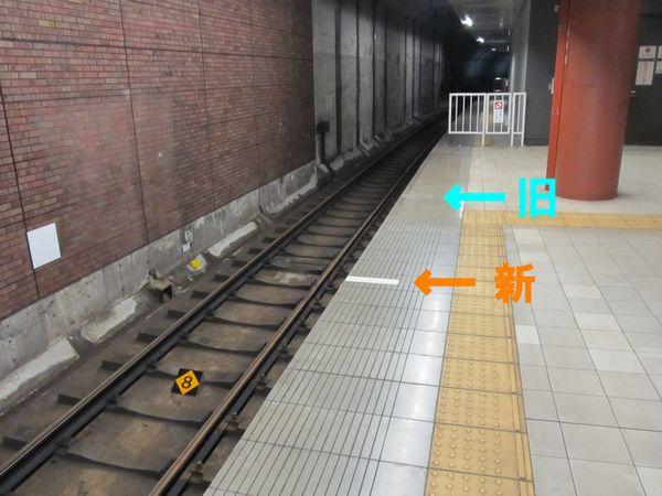馬車道駅上り線渋谷方の状況。点字ブロックの範囲内に停車するため、床面は特に手は加えられていない。