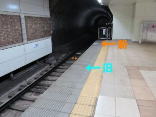 日本大通り駅上り線渋谷方の状況。点字ブロックはかなり前から延長済みだったため、特に工事は行われていない。