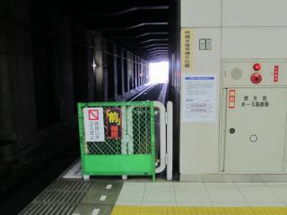 下り線横浜方の延長部分。既設の仕切り壁がそのままとなっているため、幅は狭い。