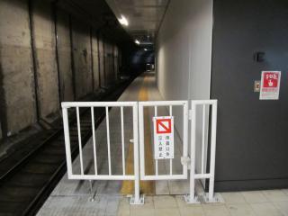 馬車道駅渋谷方に延長されたホーム(上り線)
