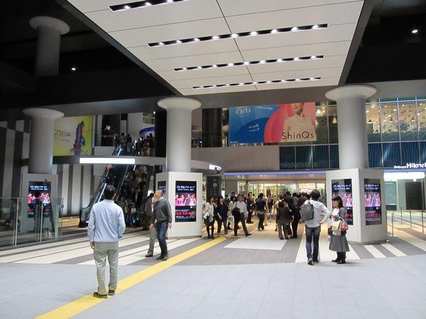 副都心線渋谷駅と渋谷ヒカリエの連絡口