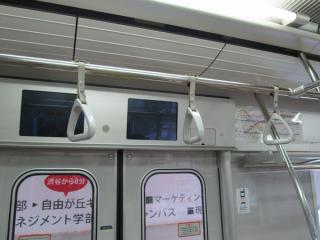 東横線での運用中は車内のLCDや自動放送はすべてOFFとなっていた。