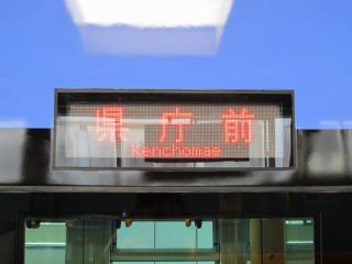 連結面近くの窓上部に設置された行先表示器。