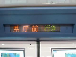 乗降ドア上部には3色LEDを使用したLED表示器が設置されている。