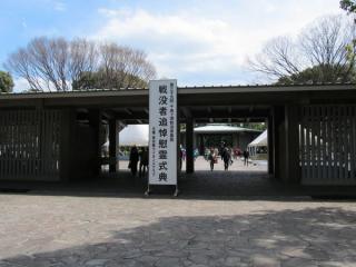 遺骨は写真中央の六角堂に納められている。