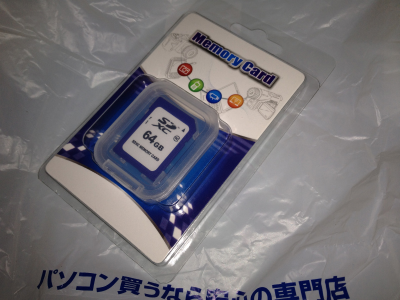 NikonJ1-SDXC64GB.jpg