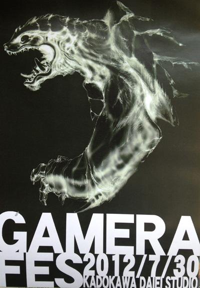 gamefues.jpg