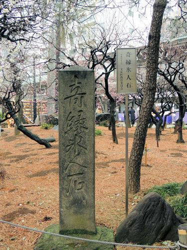 130302yushima05.jpg
