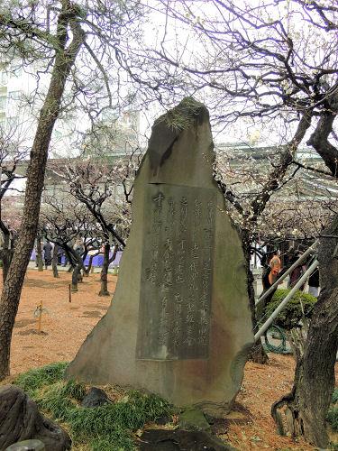 130302yushima06.jpg