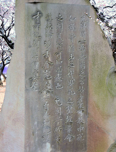 130302yushima07.jpg