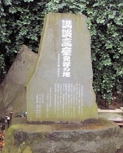 130302yushima11.jpg