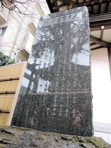 130302yushima12.jpg