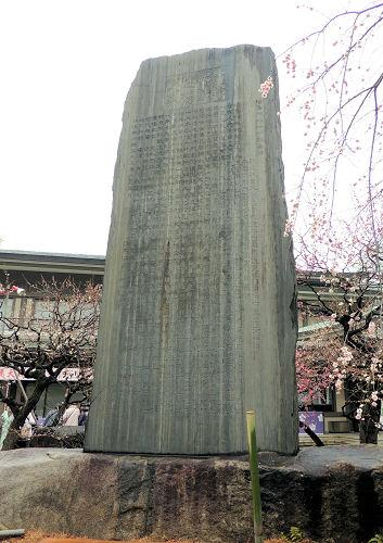130302yushima14.jpg