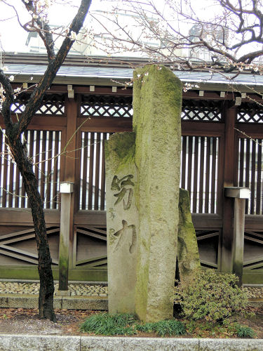 130302yushima16.jpg