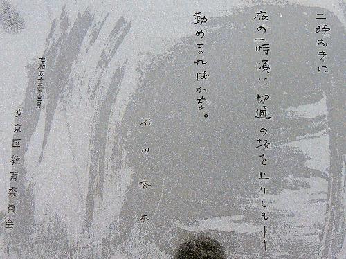 130304yushima02.jpg