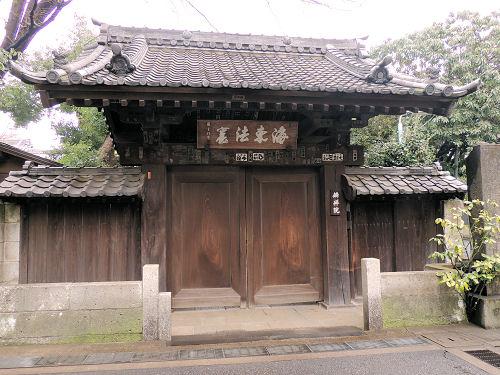 130304yushima09.jpg