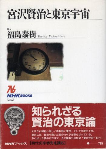 130316kenji02.jpg