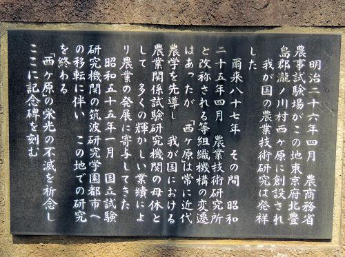 130318kenji12.jpg
