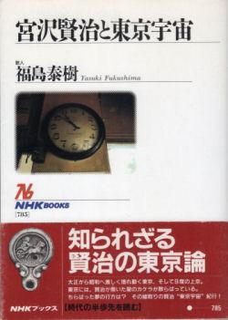 130318kenji36.jpg