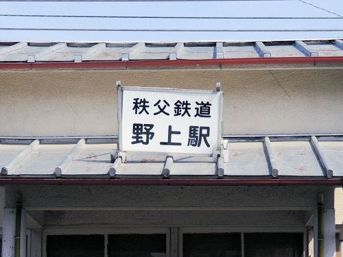 130326kenji02.jpg