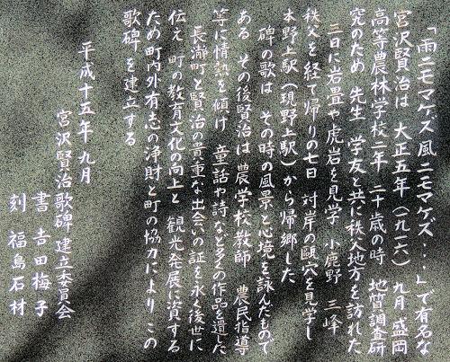 130326kenji07.jpg
